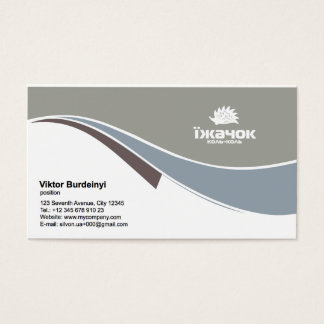 BC_Template1 Business Card