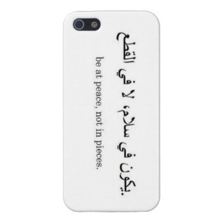 Be at peace not in pieces iPhone 5 cover