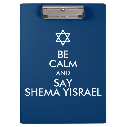 Be Calm And Say Shema Yisrael Clipboards