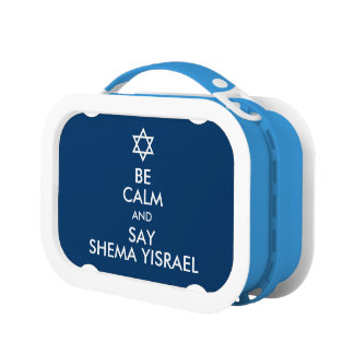 Be Calm And Say Shema Yisrael Lunchboxes