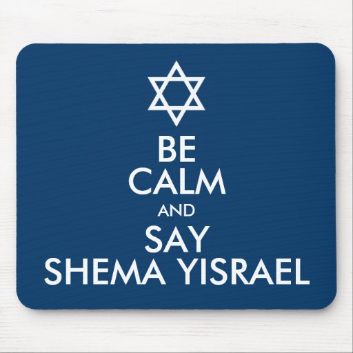 Be Calm And Say Shema Yisrael Mouse Pad