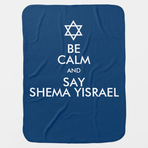 Be Calm And Say Shema Yisrael Baby Blanket