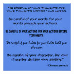 """""""Be careful of your thoughts, for ... - Customised Poster"""