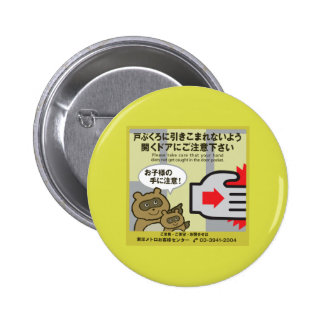 Be Careful with Your Hands, Subway Sign, Japan Pinback Button