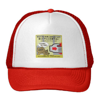 Be Careful with Your Hands, Subway Sign, Japan Trucker Hat