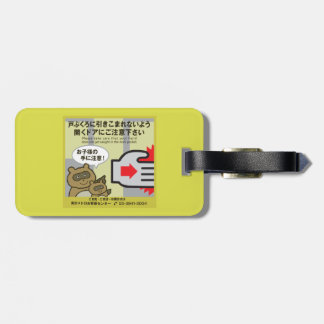 Be Careful with Your Hands, Subway Sign, Japan Luggage Tag