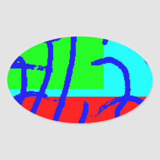 Bean Saw 4 Oval Stickers