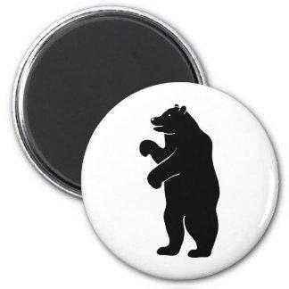 bear bear Berlin grizzly Refrigerator Magnet