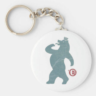 Bear Blue Cigarettes Basic Round Button Key Ring