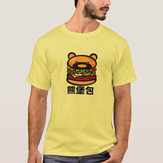 bear_burger_Tee T-Shirt