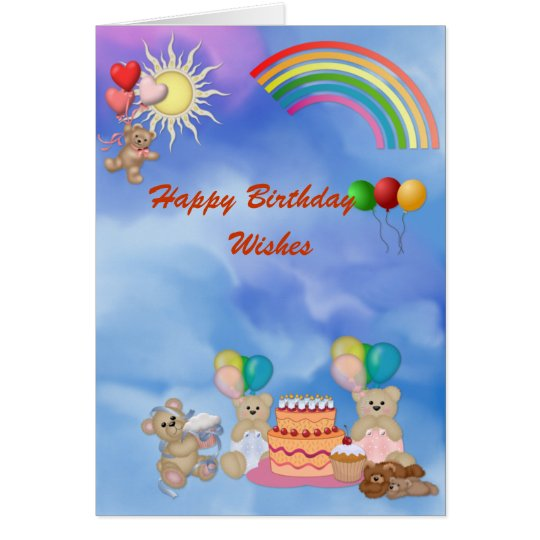 Bear Cupcake Birthday Greeting Card