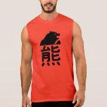 Bear Kanji Bear Sleeveless Shirt