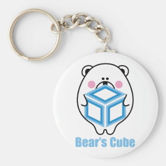 Bear s Cube Key Chain