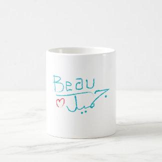 Beau | White 11 oz Classic Mug