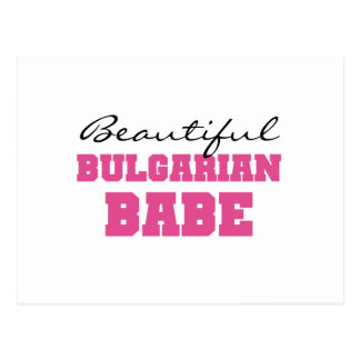 Beautiful Bulgarian Babe Postcard