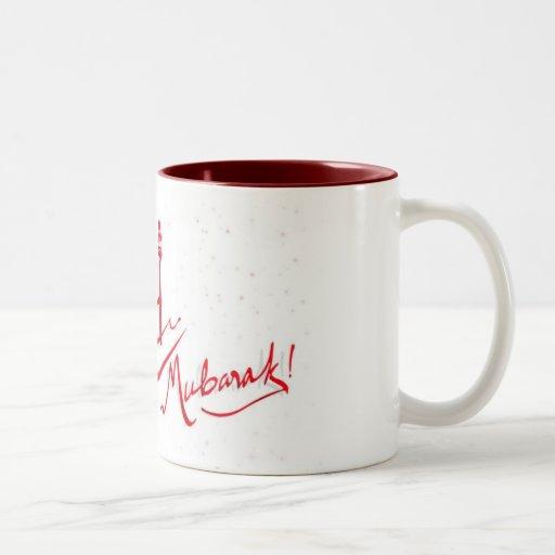 BEAUTIFUL EID CUP COFFEE MUG