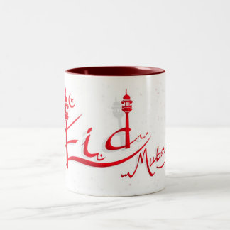 BEAUTIFUL EID CUP Two-Tone MUG