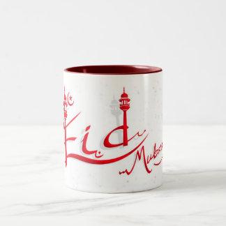 BEAUTIFUL EID CUP Two-Tone MUG