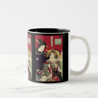 Beautiful Japanese Geisha Two-Tone Coffee Mug