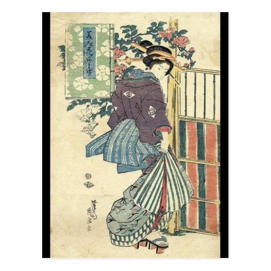 Beautiful Japanese Woman Postcard