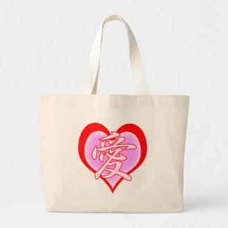 Beautiful Love Heart Bags