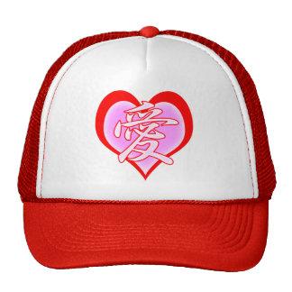 Beautiful Love Heart Mesh Hats