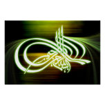 Beautifull Bismillah caligraphy poster background