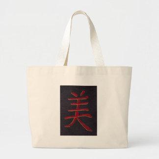 beauty 001 jumbo tote bag