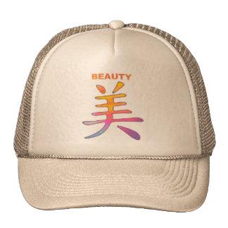 Beauty Mesh Hats