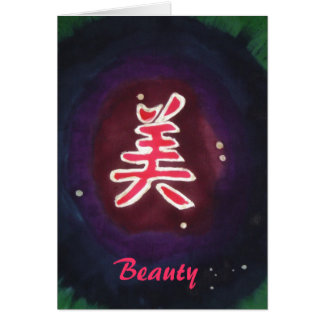 Beauty Kanji 2, Beauty Card