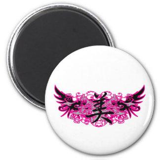 Beauty Symbol & Tattoo Design Magnet
