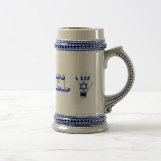 Beer Friend of Israel Beer Stein