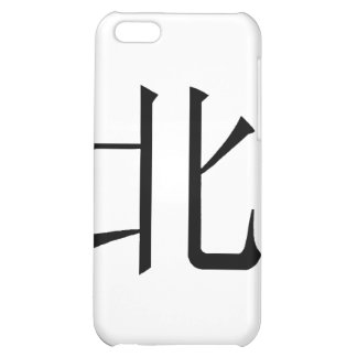bei bèi - north northern northward The MUSEUM Zazz iPhone 5C Cases