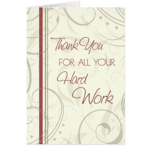 Beige Swirls Employee Appreciation Card