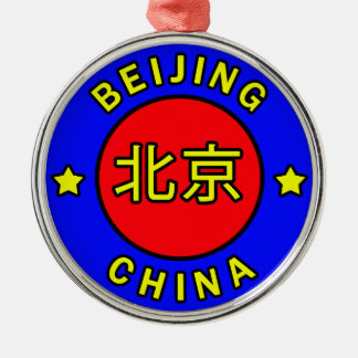 Beijing China Christmas Ornament