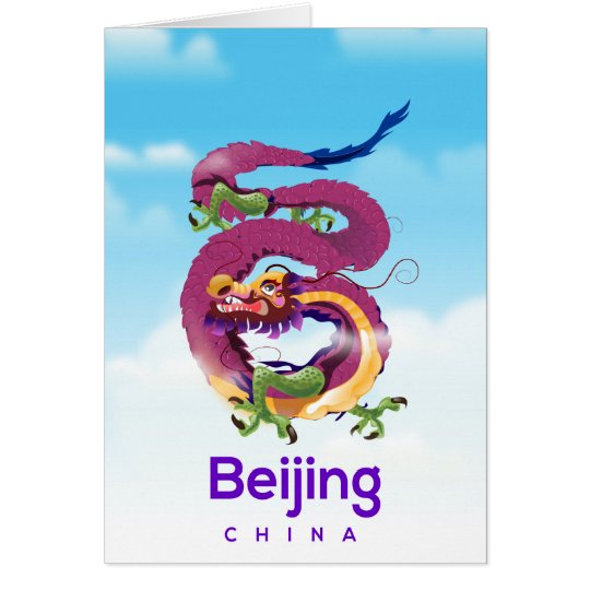Beijing China Dragon travel poster Card