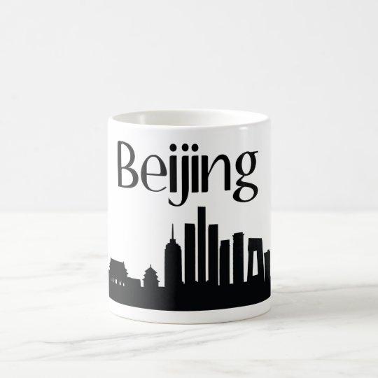 Beijing, China Landmark Gift Mug