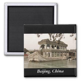Beijing, China Magnet