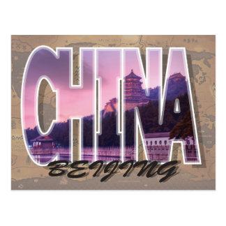 Beijing, China Postcard