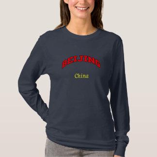 Beijing China Sweatshirt