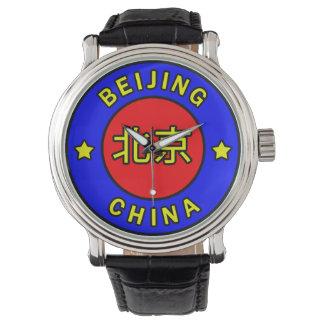 Beijing China Watches