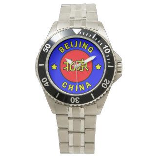 Beijing China Wristwatches