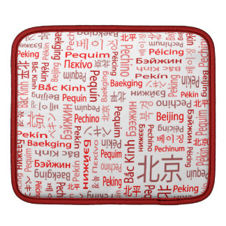 Beijing iPad Sleeve