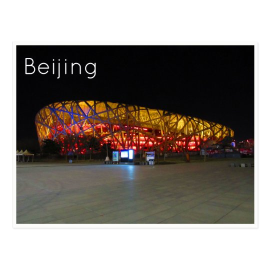 beijing national stadium postcard