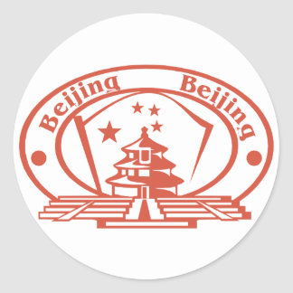 Beijing Stamp Round Sticker