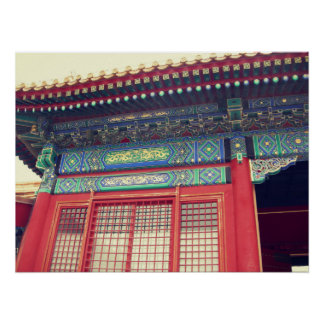 Beijing summer palace pavilions halls poster