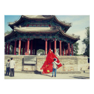Beijing summer palace pavilions pagoda poster