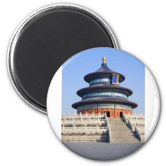 Beijing Temple of Heaven 6 Cm Round Magnet