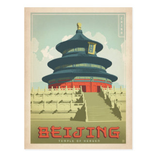 Bejing, China Postcard