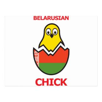 Belarus Chick Postcard